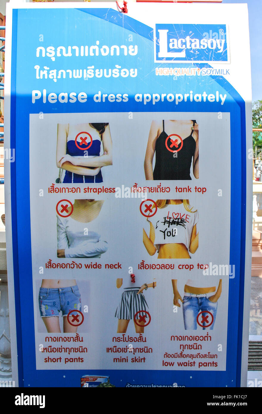 Thailand appropriate dress code for Thai Temples - Stock Image