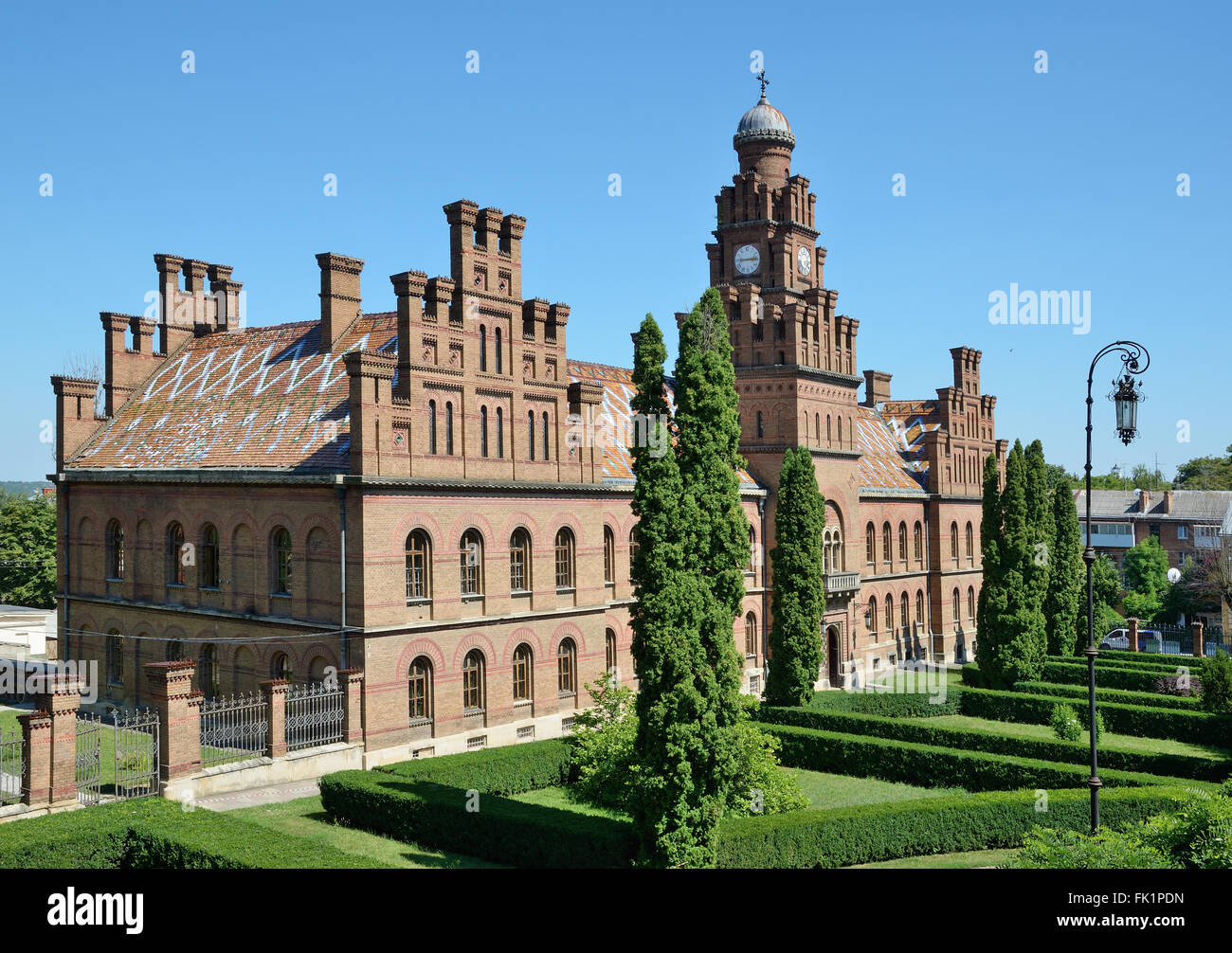Chernivtsi National University - Stock Image