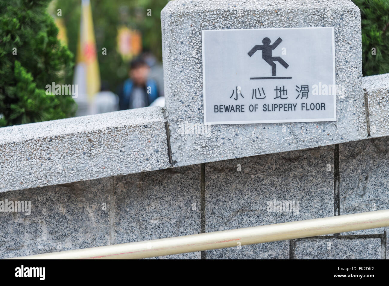 Beware of Slippery floor sign on stone stair - Stock Image