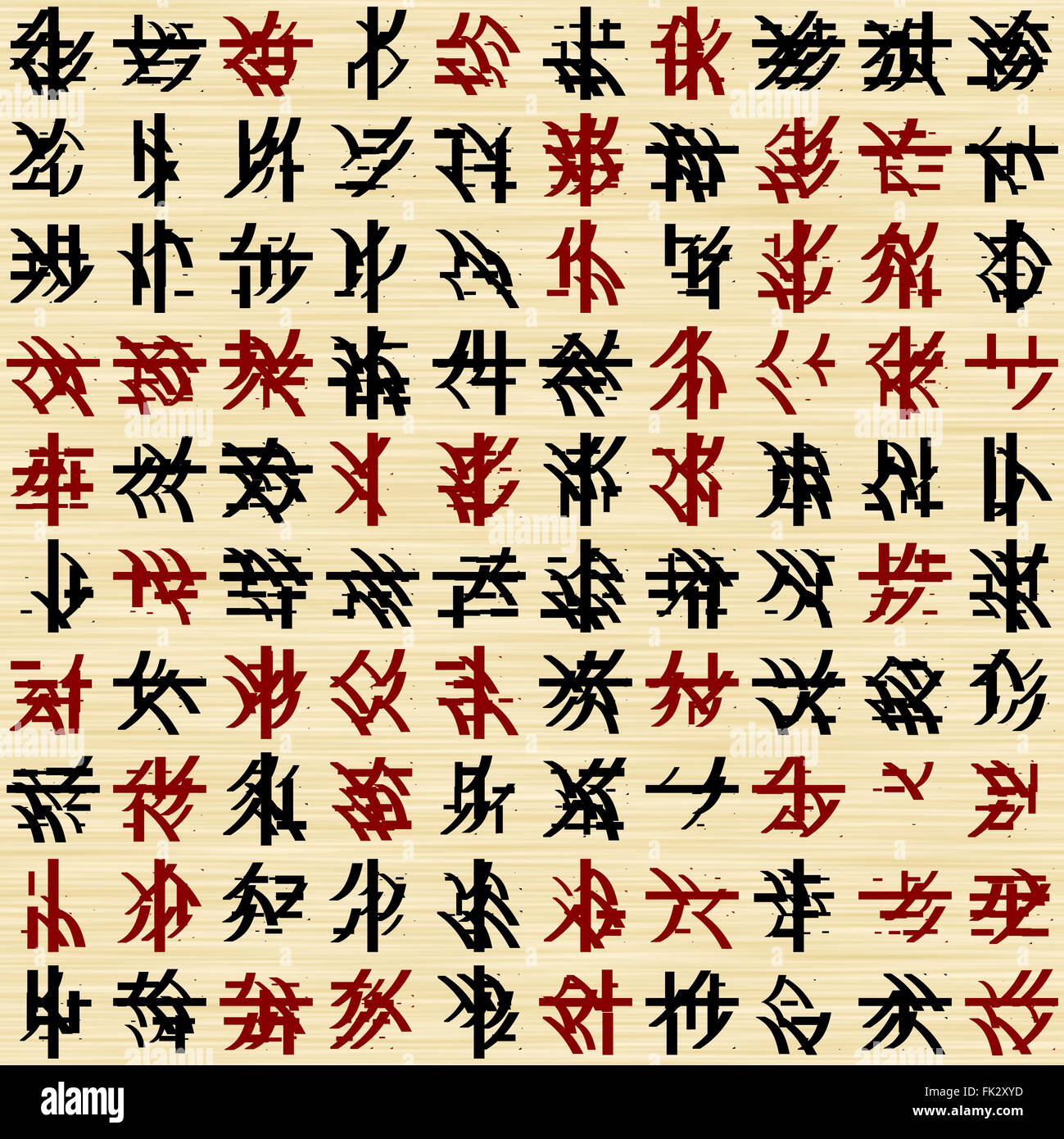 Ancient Chinese Font Background Stock Photo 97795361 Alamy