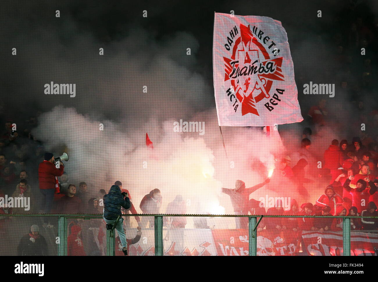 Khimki, Moscow Region, Russia. 6th Mar, 2016. Spartak's fans setting off flares during the2 015/16 Season Russian - Stock Image