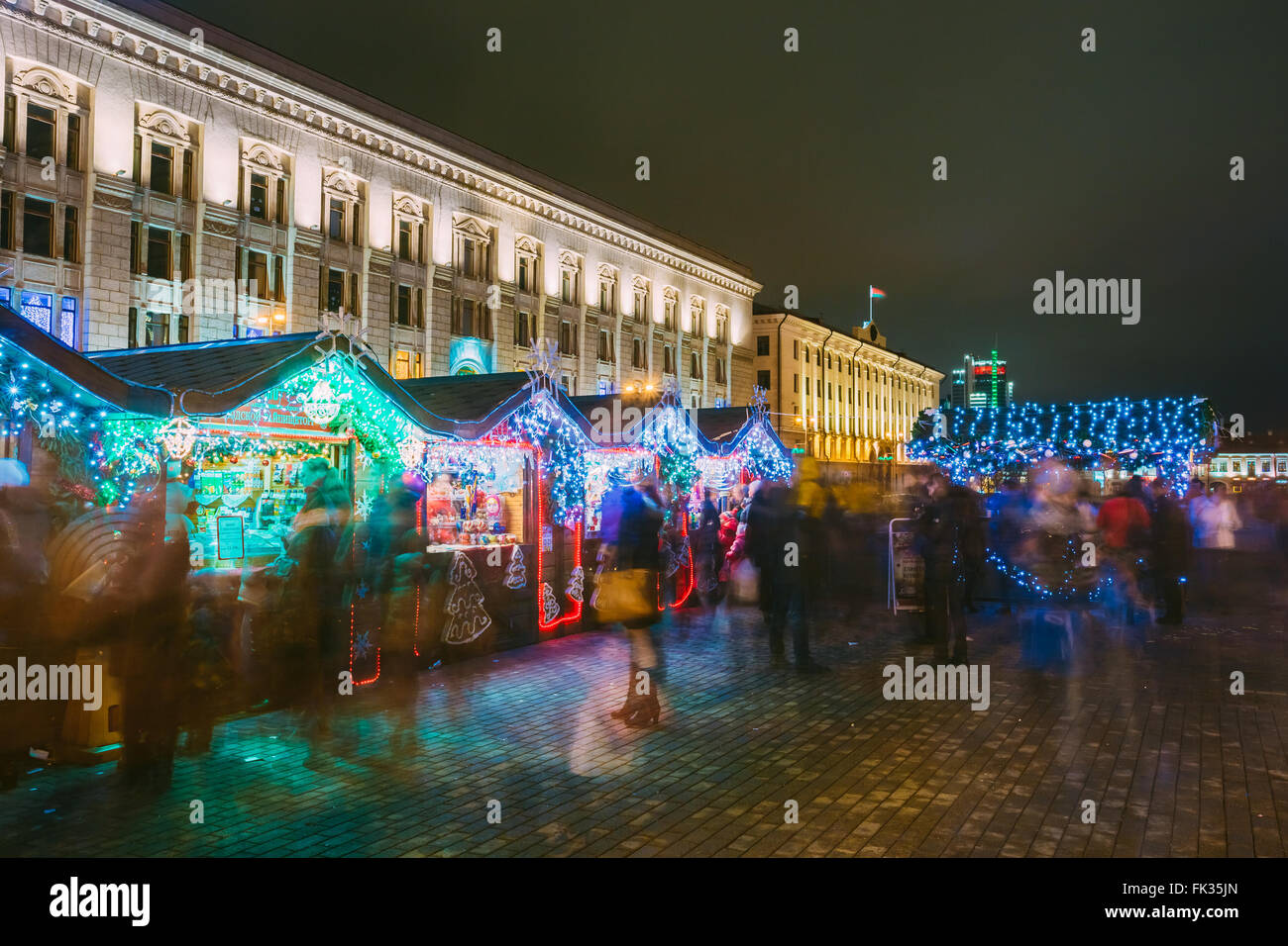 City Christmas Shopping arcade with a festive New Year's attributes in town square in Minsk, Belarus. - Stock Image