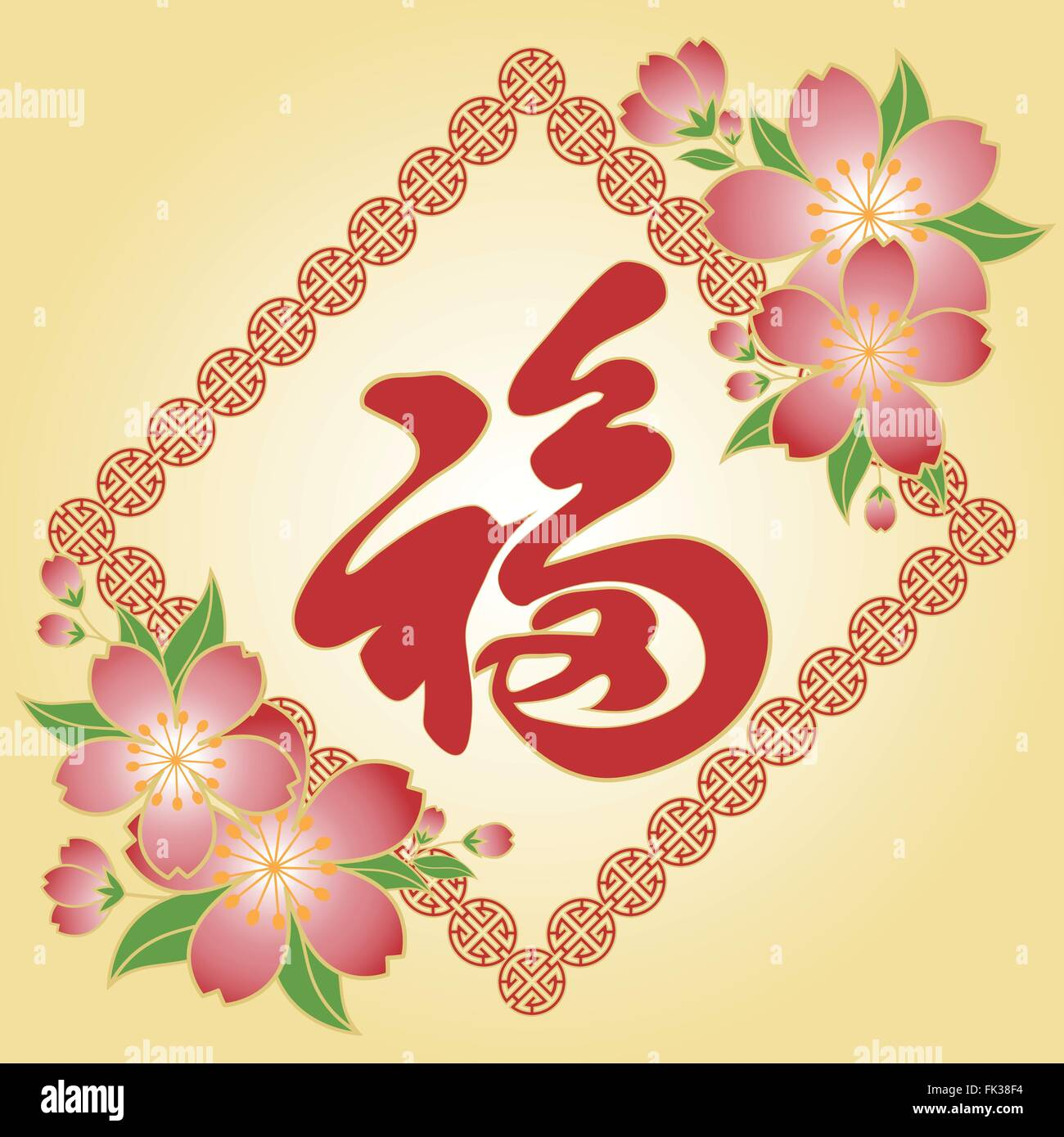 Chinese new year cherry blossom greeting card stock vector art chinese new year cherry blossom greeting card m4hsunfo