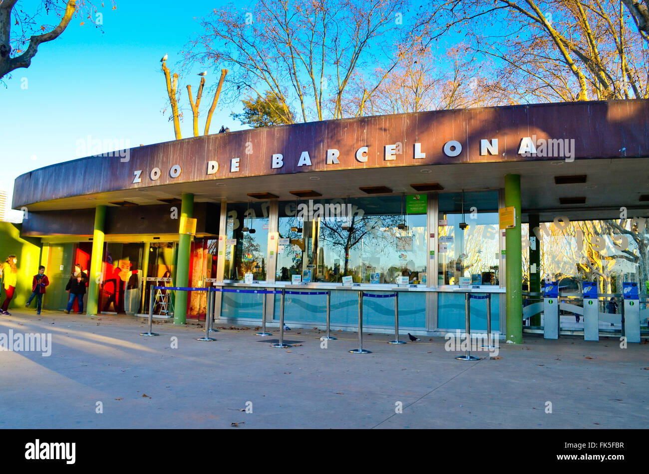 Barcelona Zoo Entrance Spain High Resolution Stock Photography And Images Alamy