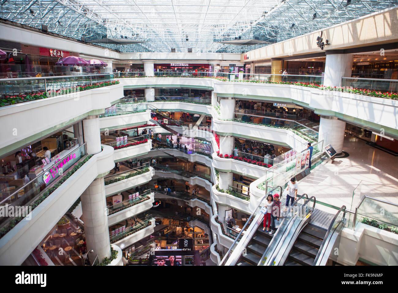 Tee Mall, Guangzhou, China - Stock Image