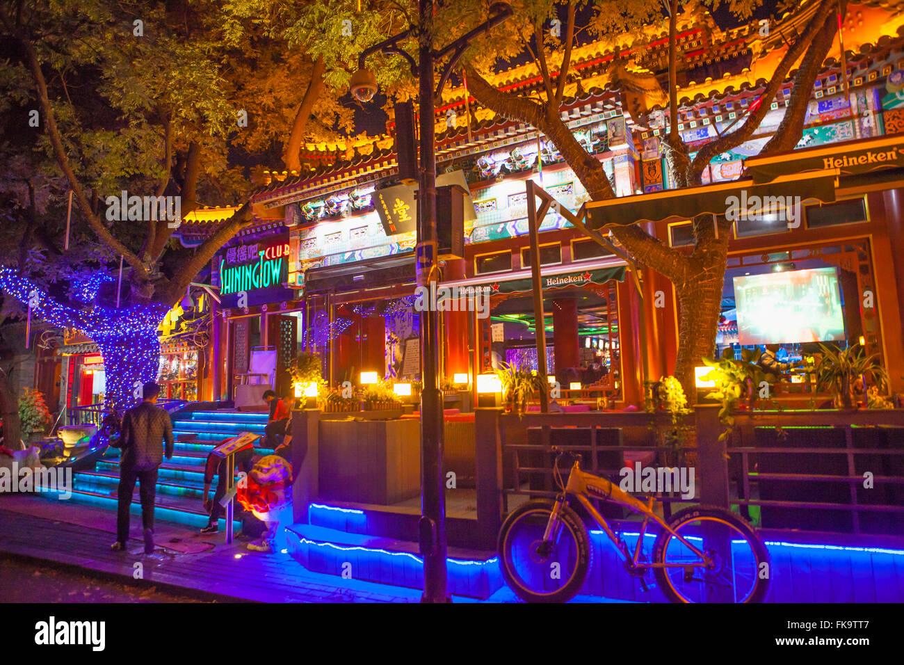 Shining Town Club, Yandai Xiejie Road, Beijing, China - Stock Image