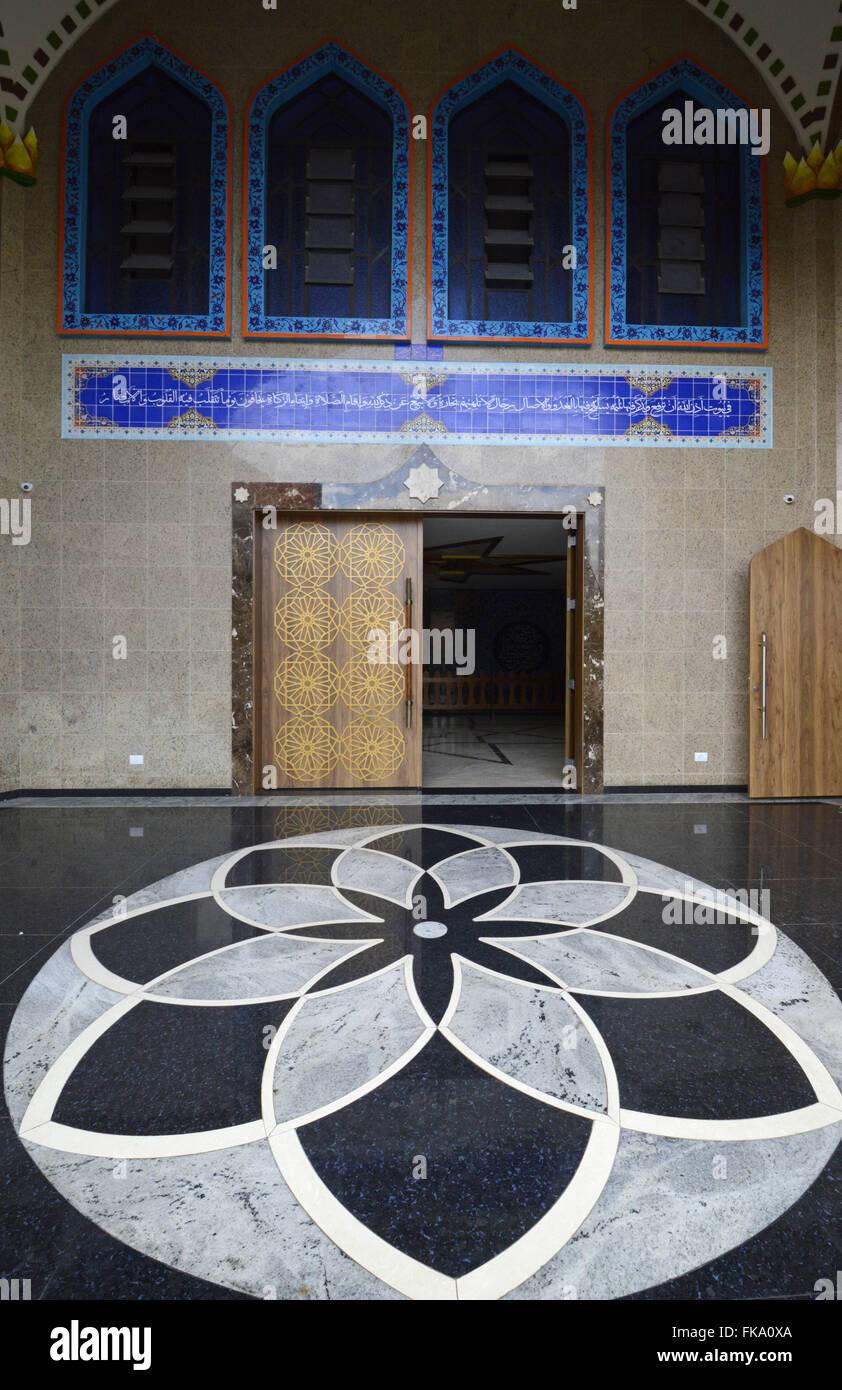 Entrada da Mesquita do Brás - bairro Brás - Stock Image