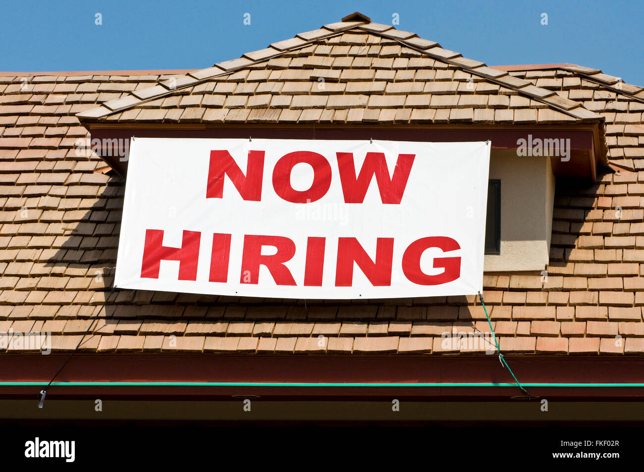 Now Hiring Banner - Stock Image