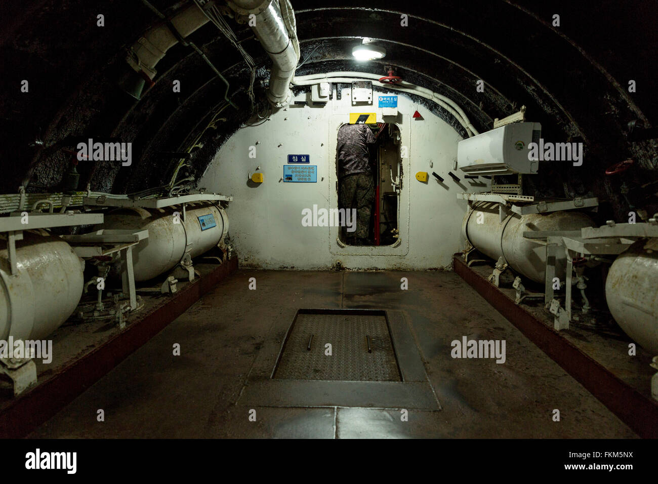 Amazing Interior Of The North Korean Submarine, Warship Pavilion At Gangneung  Unification Park