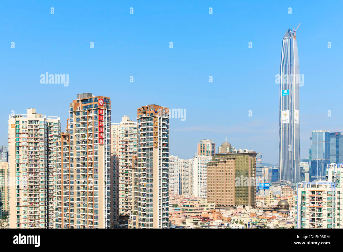Shenzhen, China - 18 January, 2016: Shenzhen skyline with the KK100, the second tallest building of the city, on - Stock Image