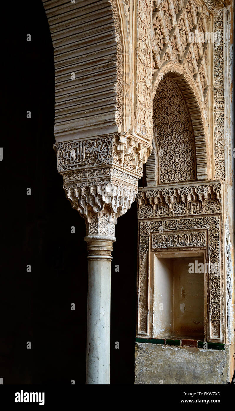 Arch with moresque ornaments in the Royal Islamic Palace in Alhambra, 16th century. Granada, Spain - Stock Image