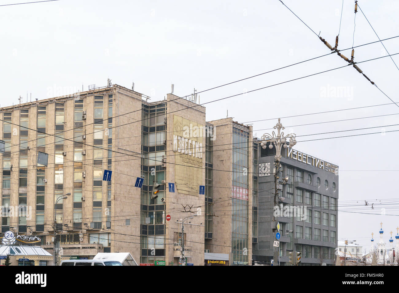 Moscow, Russia - January 05, 2016: The building of editorial office of the newspaper 'Izvestia' on Pushkin - Stock Image