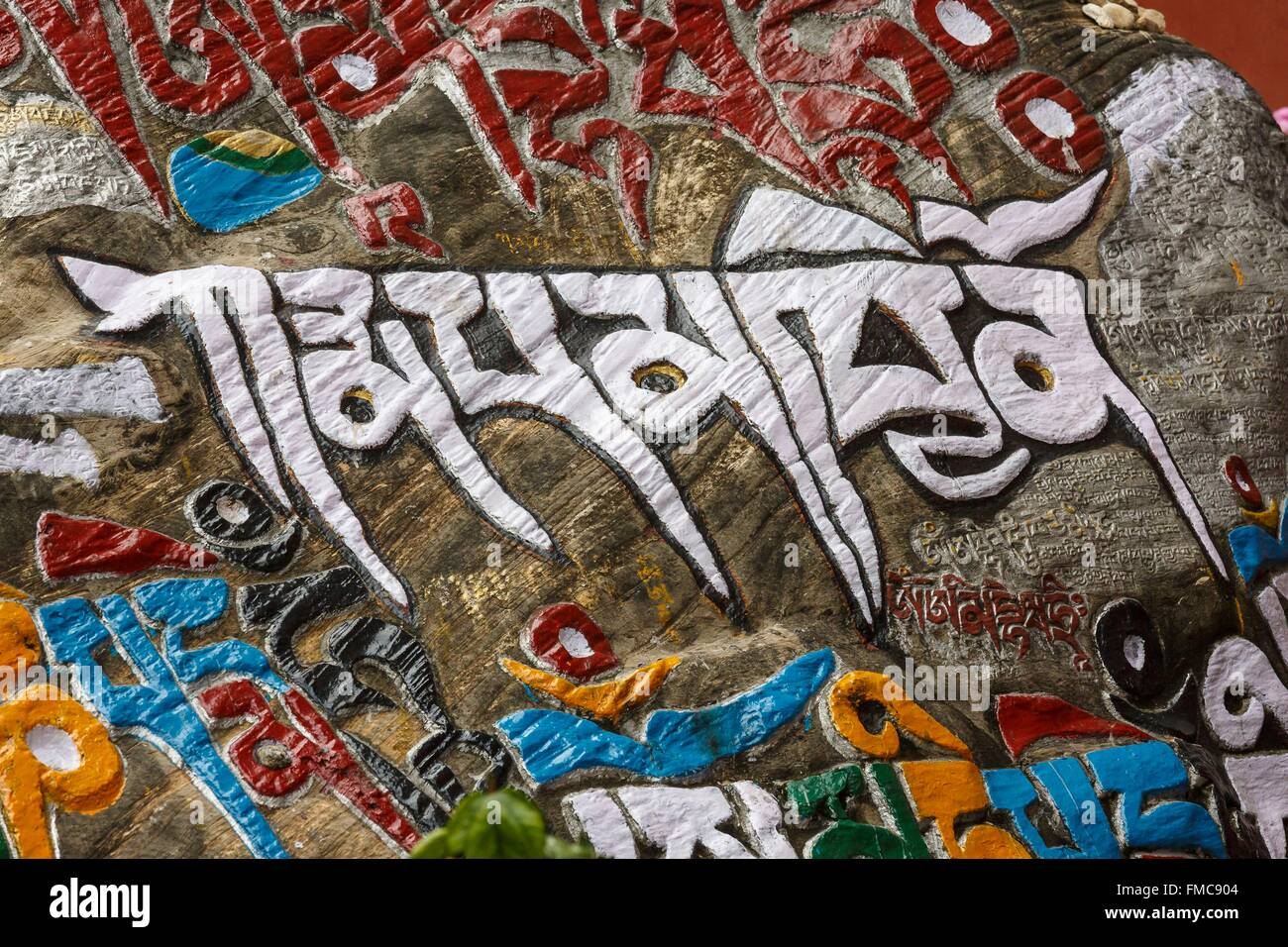 Nepal, Gandaki zone, Pokhara, mani rock, buddhist carving - Stock Image