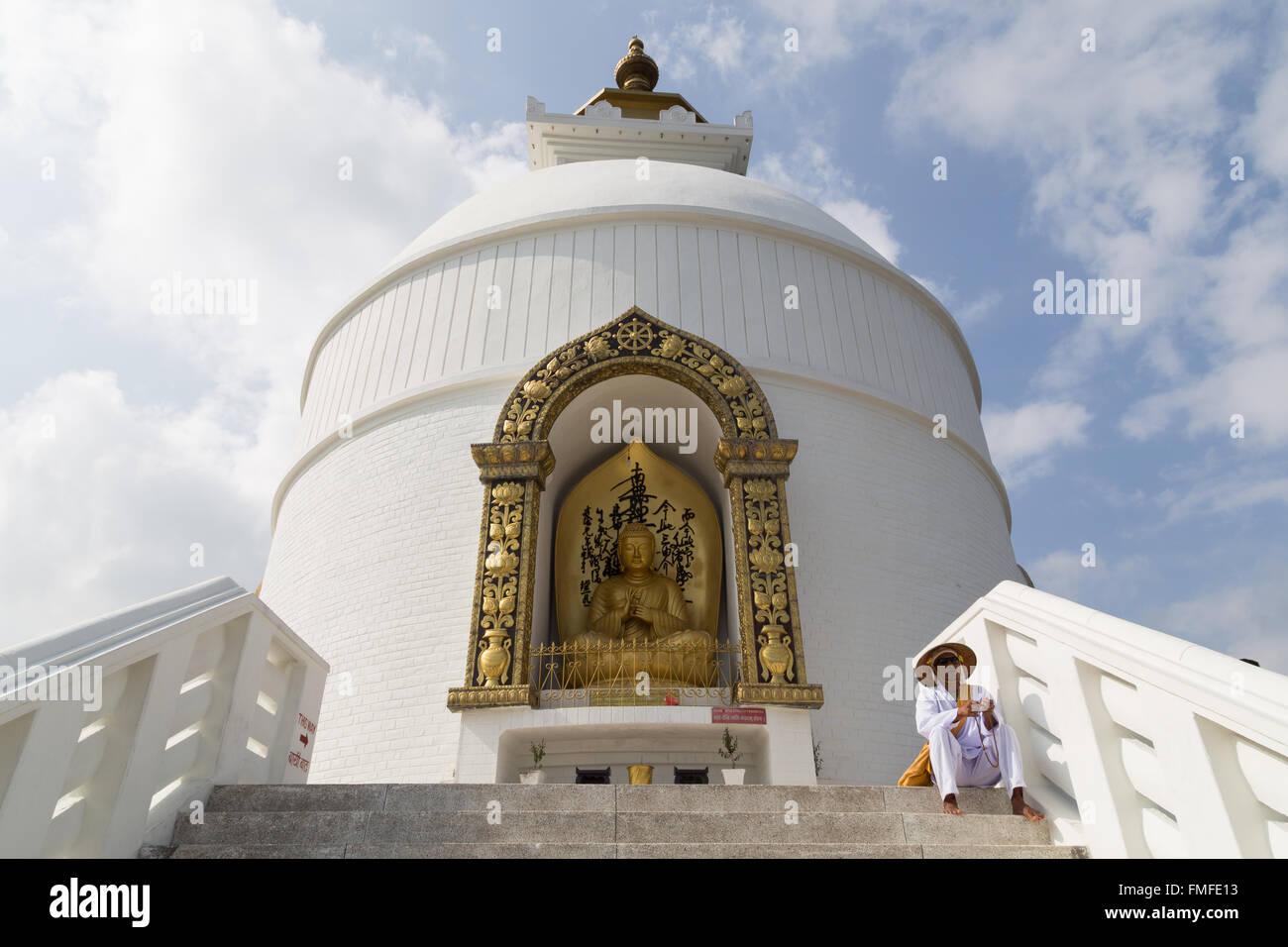 Photograph of the World Peace Pagoda in Pokhara, Nepal. - Stock Image