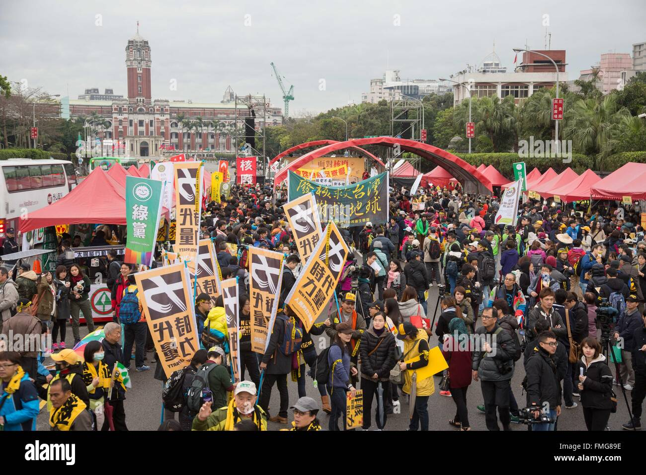 Taipei, Taiwan. 12th Mar, 2016. Activists and civic groups took to the streets for an annual anti-nuclear rally. - Stock Image
