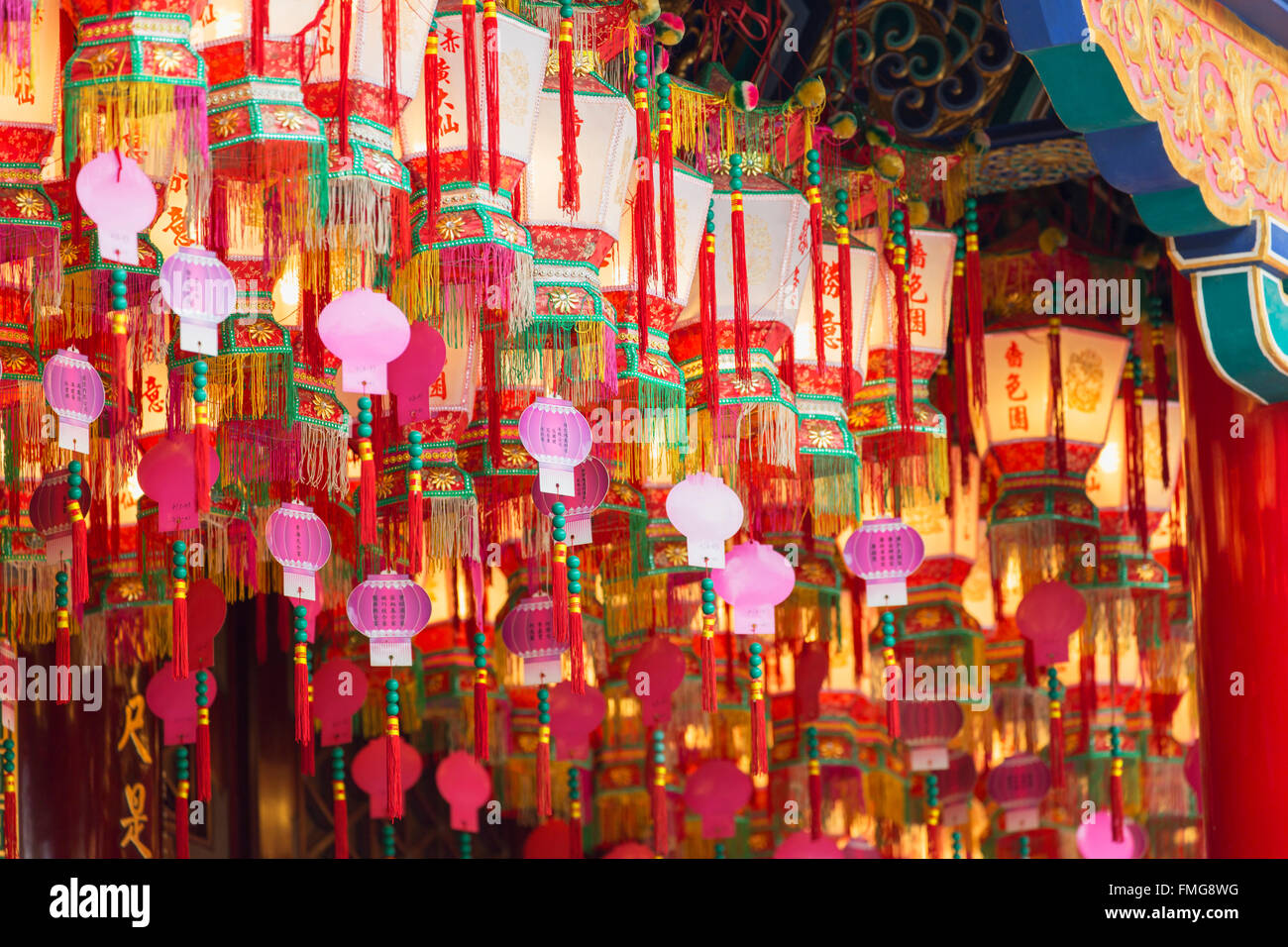Lanterns at Wong Tai Sin Temple, Wong Tai Sin, Kowloon, Hong Kong, China - Stock Image