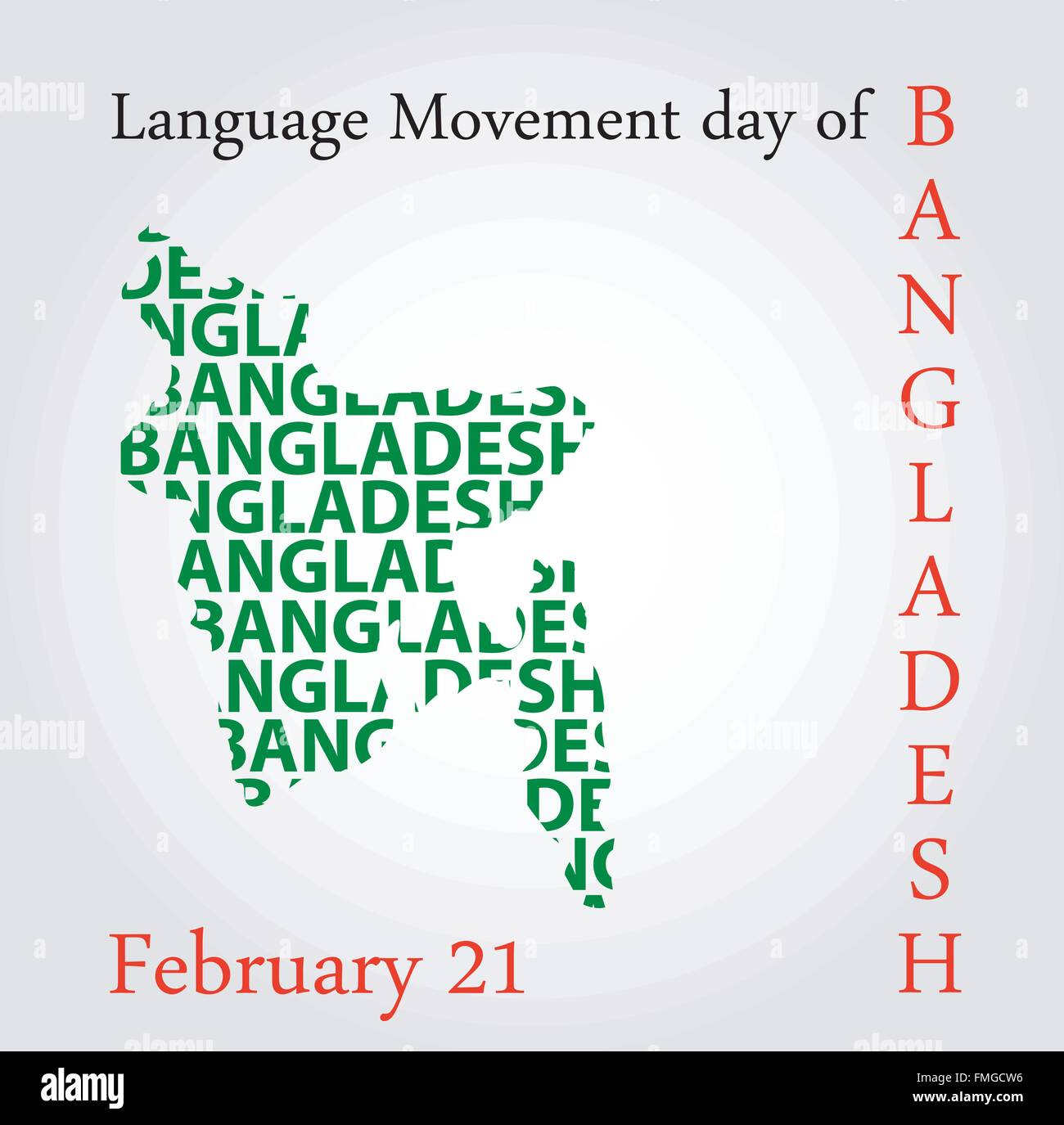 Language Movement day of Bangladesh on February 21 - Stock Image