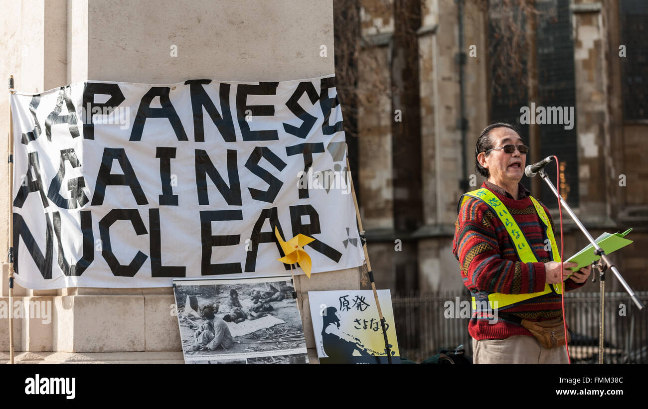 London, UK. 12 March 2016. A speaker addresses the rally held outside the Houses of Parliament in Westminster to - Stock Image