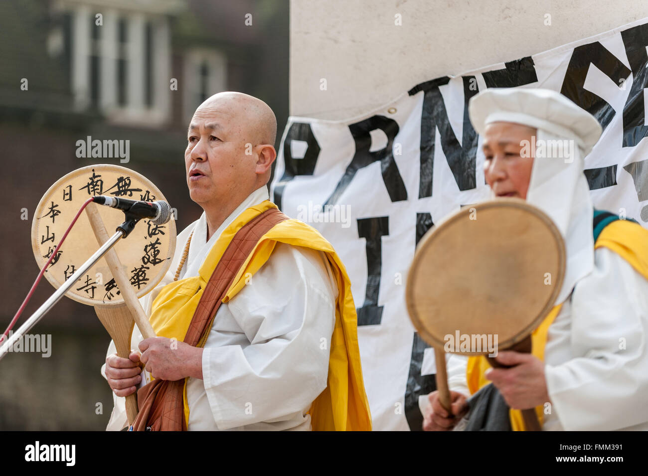 London, UK. 12 March 2016. The Reverend Nagase, a senior Buddhist monk at the Battersea Park Peace Pagoda, And Sister - Stock Image