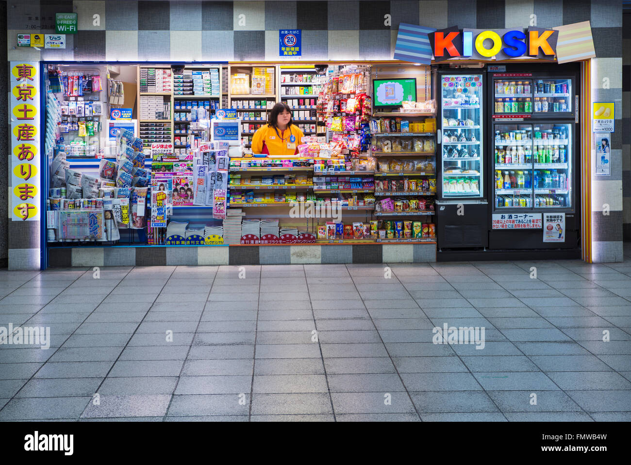 A typical station convenience store , or kiosk, in Japan. This on in Ikebukuro Station, Tokyo, Japan - Stock Image