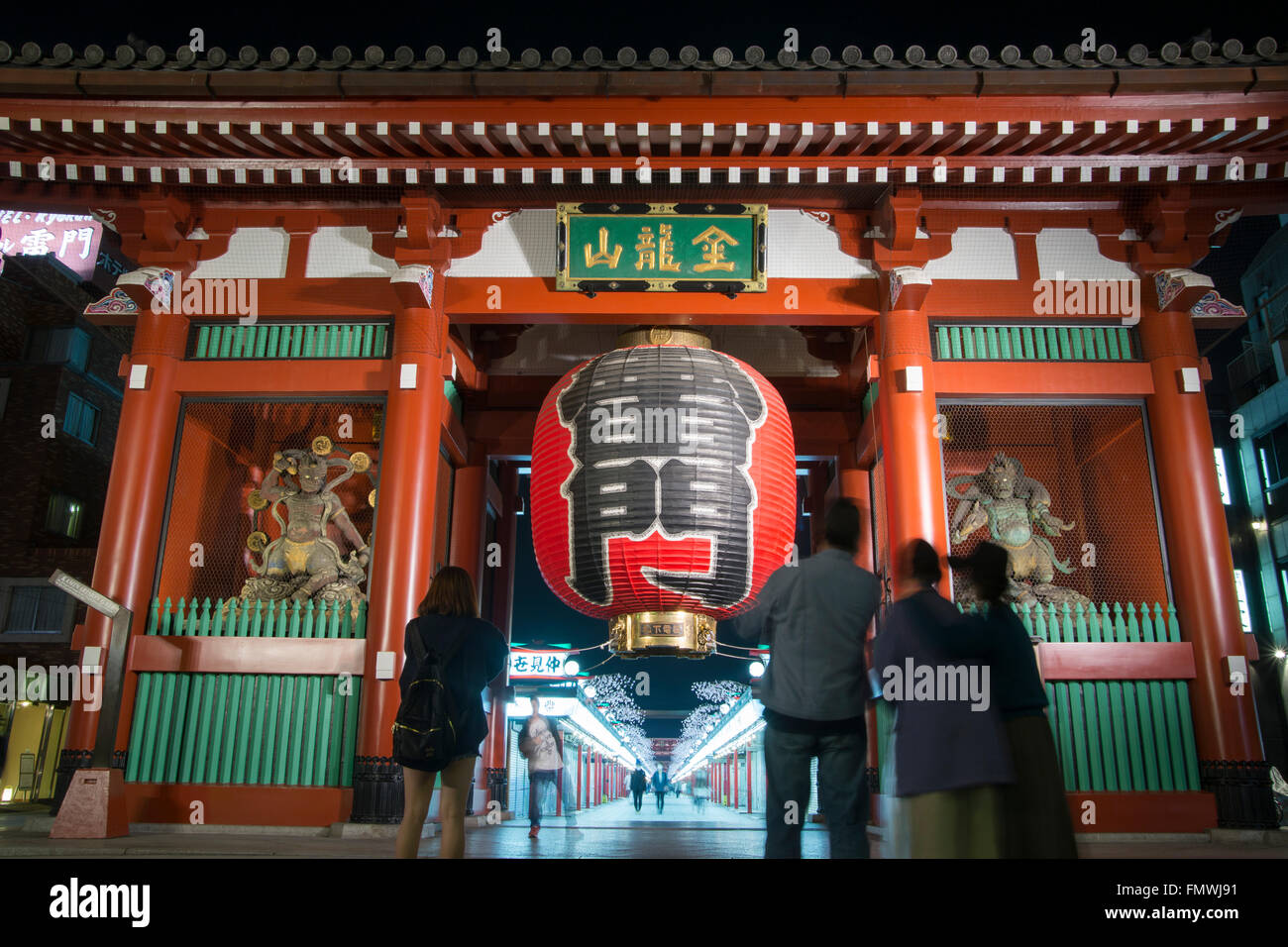 Sensoji Temple is a major tourist attraction in Tokyo. - Stock Image