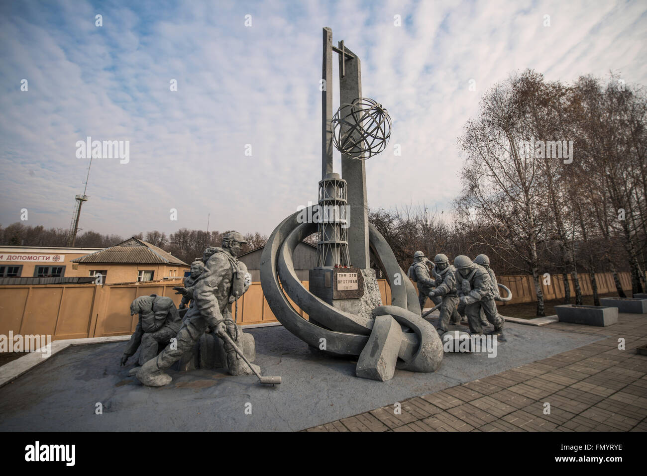 Monument dedicated to firefighters and rescuers that were on the scene on the day of the disaster in Pripyat, Chernobyl - Stock Image