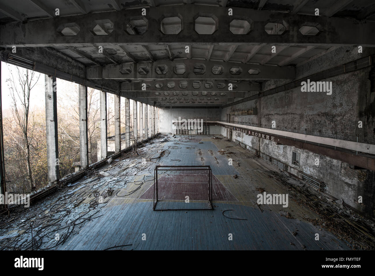 Gymnasium in Pripyat, Chernobyl scene of 1986 nuclear disaster - Stock Image