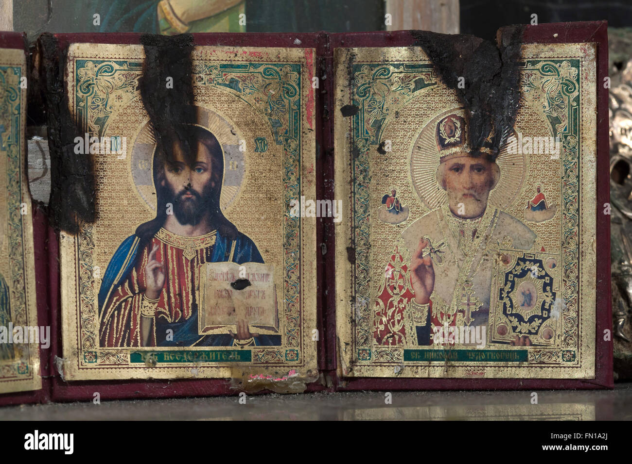 Icons of St. Nicholas the Wonderworker. What helps the icon of St. Nicholas 35