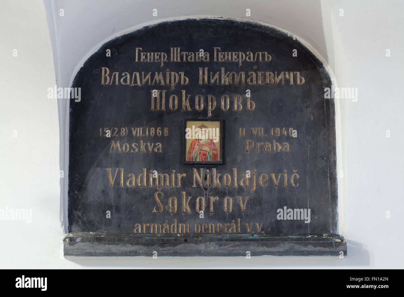 Grave of Russian general Vladimir Shokorov in the underground crypt of the Dormition Church at the Olsany Cemetery - Stock Image