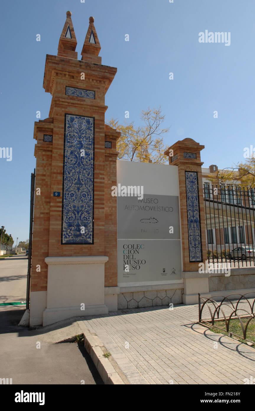 Entrance to Museo Automovilistico in Malaga - Spain - Stock Image