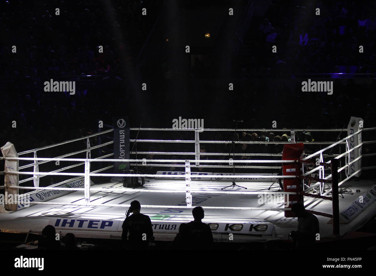 KYIV, UKRAINE - DECEMBER 13, 2014: Close-up boxing ring in Palace of Sports in Kyiv during 'Evening of Boxing' - Stock Image