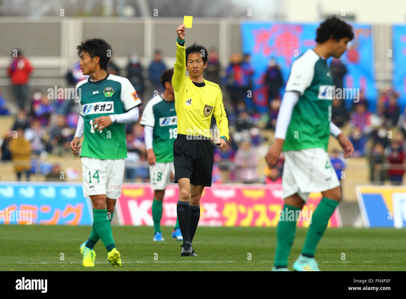 Match Official MARCH 13, 2016 - Football/Soccer : 2016 J3 League match between SC Sagamihara 1-0 FC Tokyo U-23 at - Stock Image