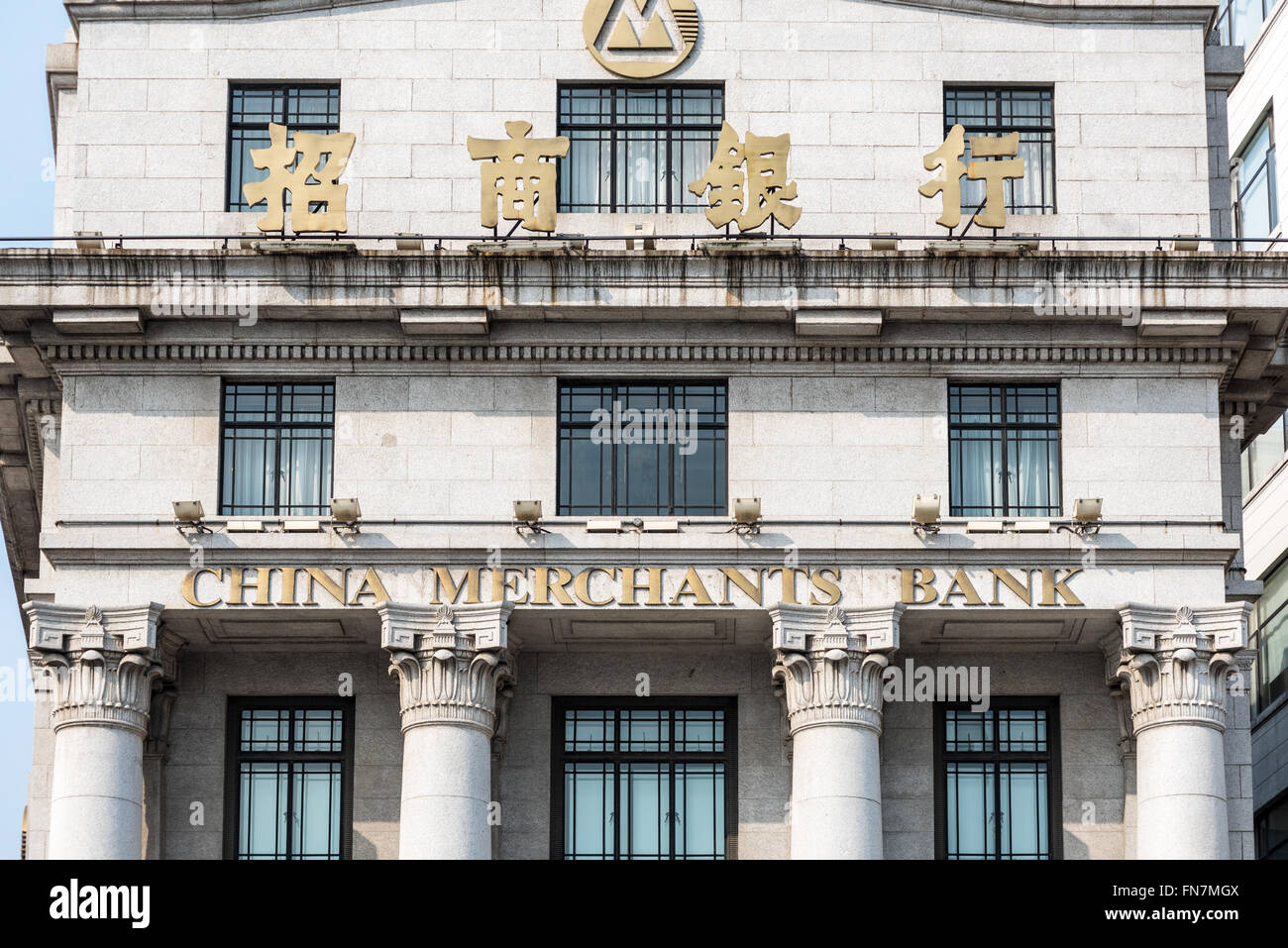 China Merchants Bank building on the Bund in Shanghai, China - Stock Image