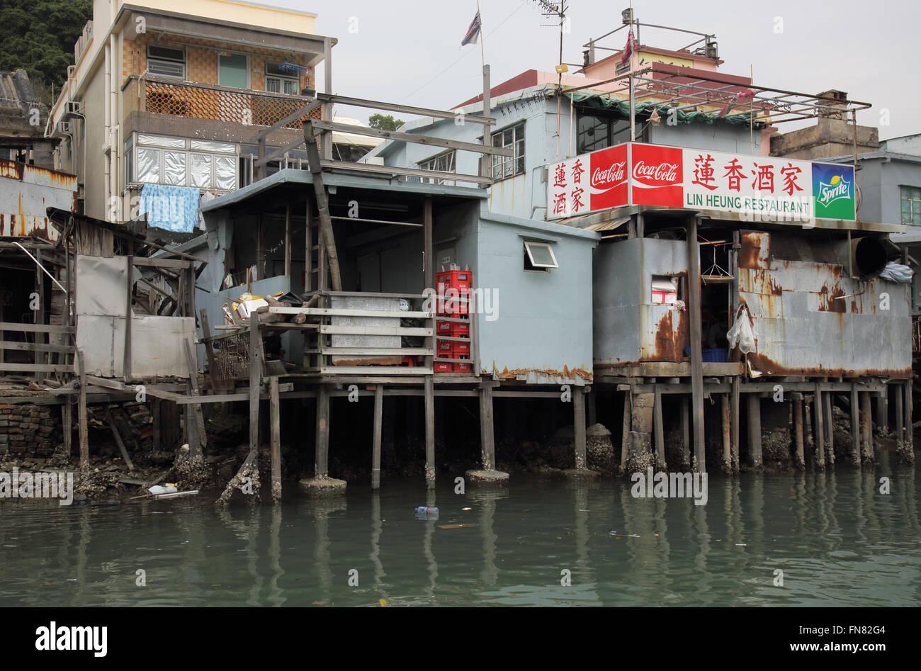 tai o stilted houses fishing village on lantau island hong kong - Stock Image