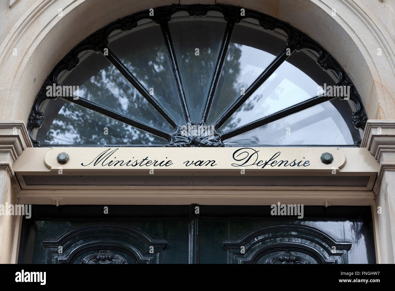 Entrance sign to the Ministry of defense in the Hague - Stock Image