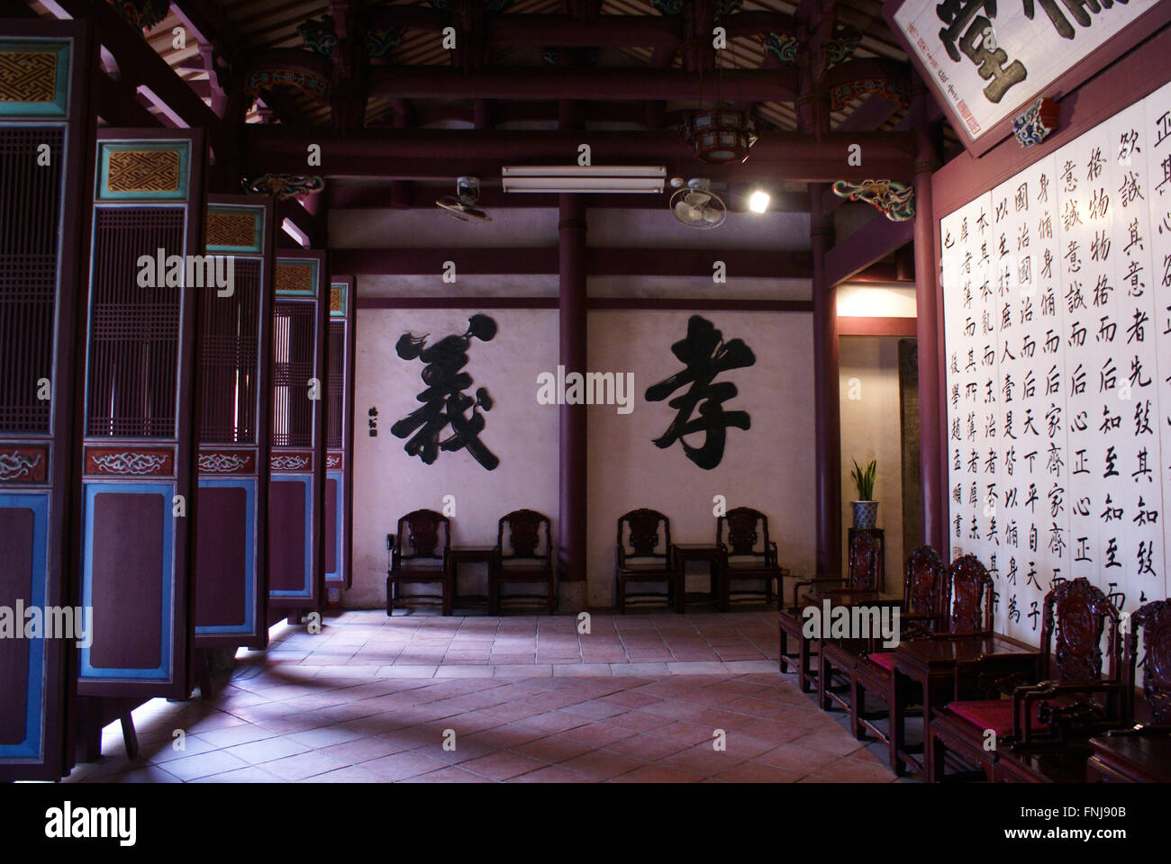 Chinese characters of justice (left) and fidelity (right) written on the wall. - Stock Image