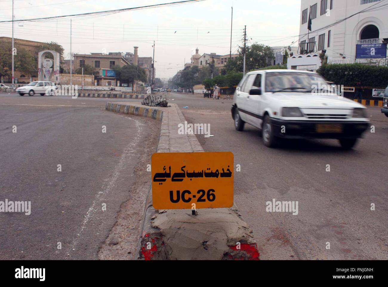 View of warning indicator board installed by Union Council for road