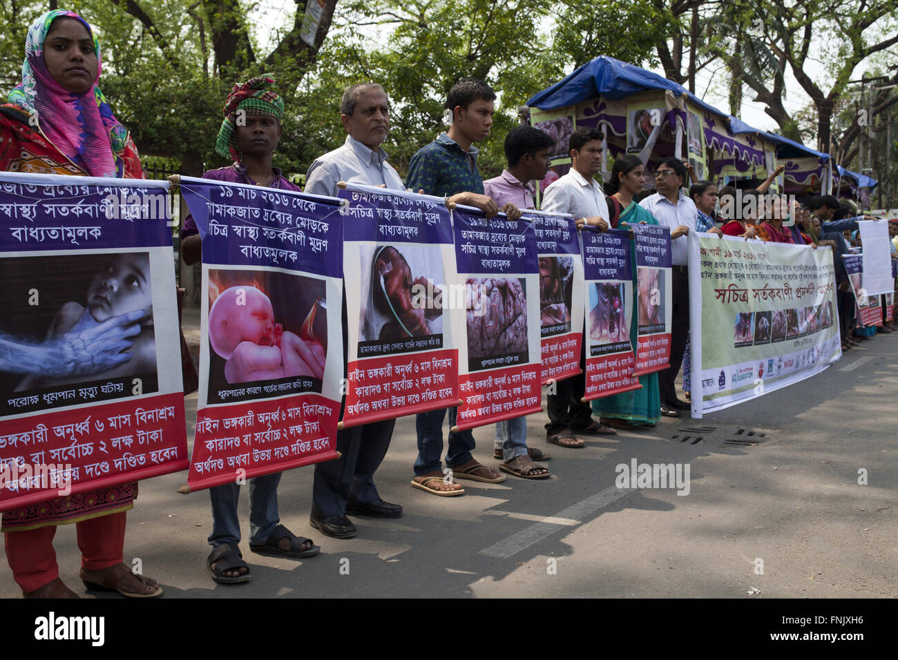 March 16, 2016 - Dhaka, Bangladesh - DHAKA, BANGLADESH - MARCH 16 : Different organization organize road show and - Stock Image
