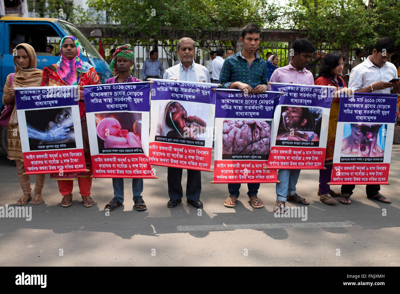 Dhaka, Bangladesh. 16th March, 2016. Different organization organize road show and human chain in Dhaka making awareness - Stock Image