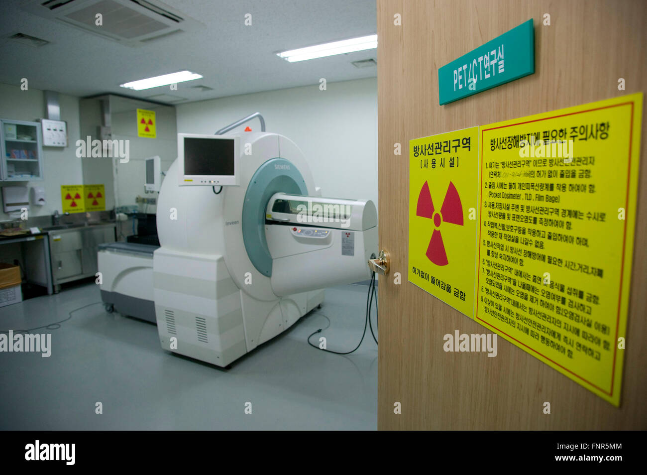 The entrance to a medical imaging research room at The Samsung Medical center, Seoul. - Stock Image