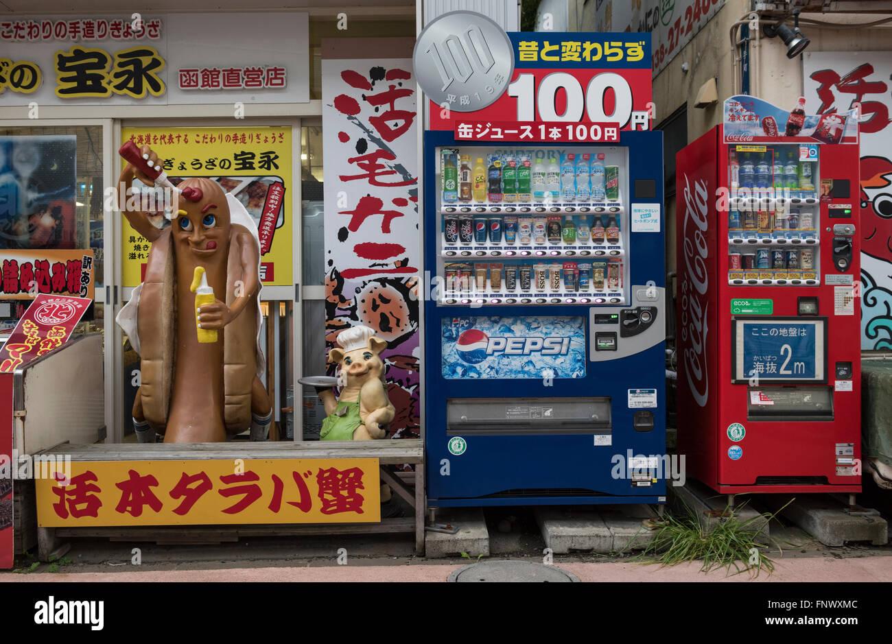 Hot Dog Vending Machine Japan