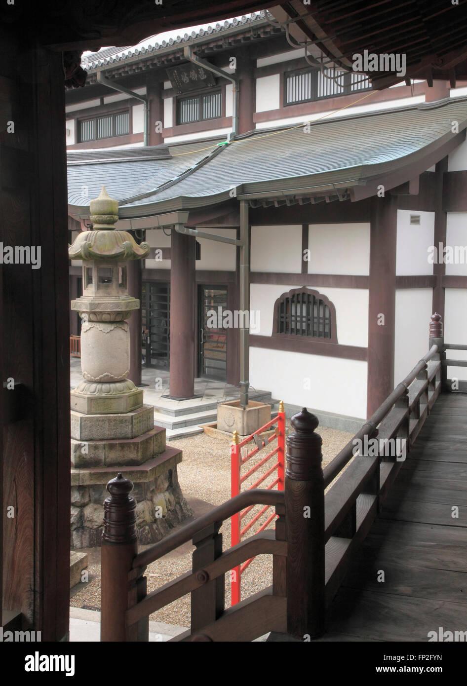Japan; Seto City, Aichi Prefecture, Hosenji Temple, - Stock Image