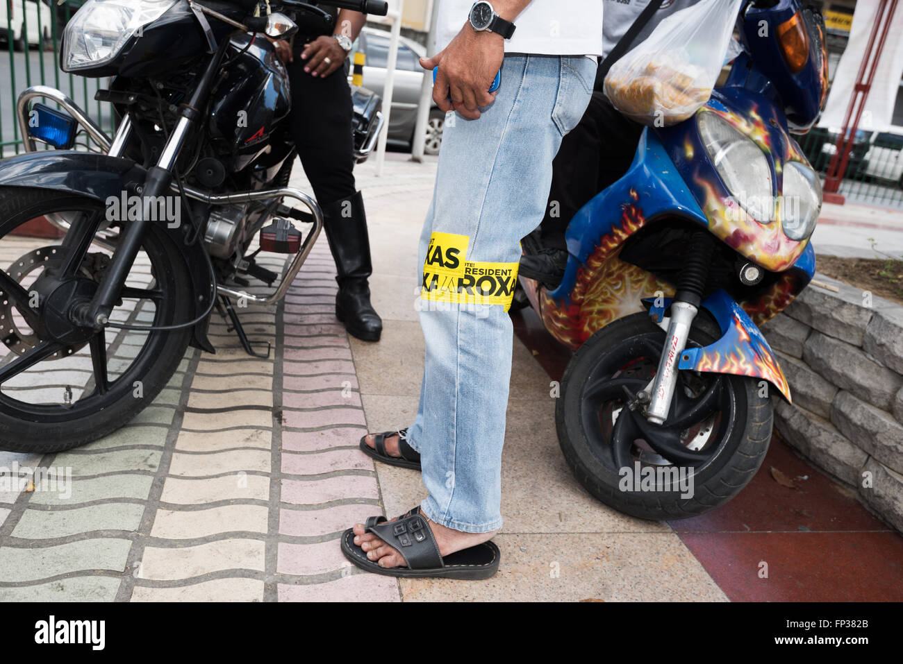 Manila; Philippines - March 13; 2016: Mar Roxas  presidential candidate`s campaign material used in an alternative - Stock Image