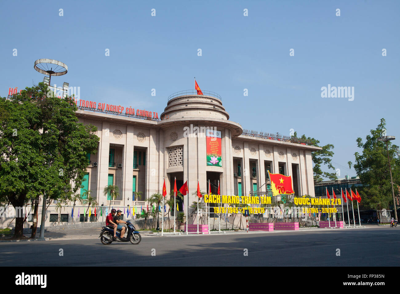 the state bank of vietnam a Vietnam has a national aml/cft coordinating committee chaired by a deputy prime minister and the governor of the state bank of vietnam vietnam we expect the state bank of vietnam (sbv) to weaken its dong reference rate over the coming months as external headwinds increasingly weigh on the currency.