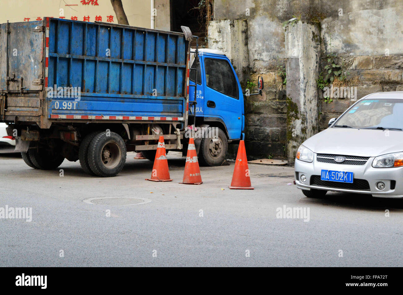 Chongqing, CHINA. 17th Mar, 2016. March 17 2016: (EDITORIAL USE ONLY. CHINA OUT) It's an old community so no parking Stock Photo