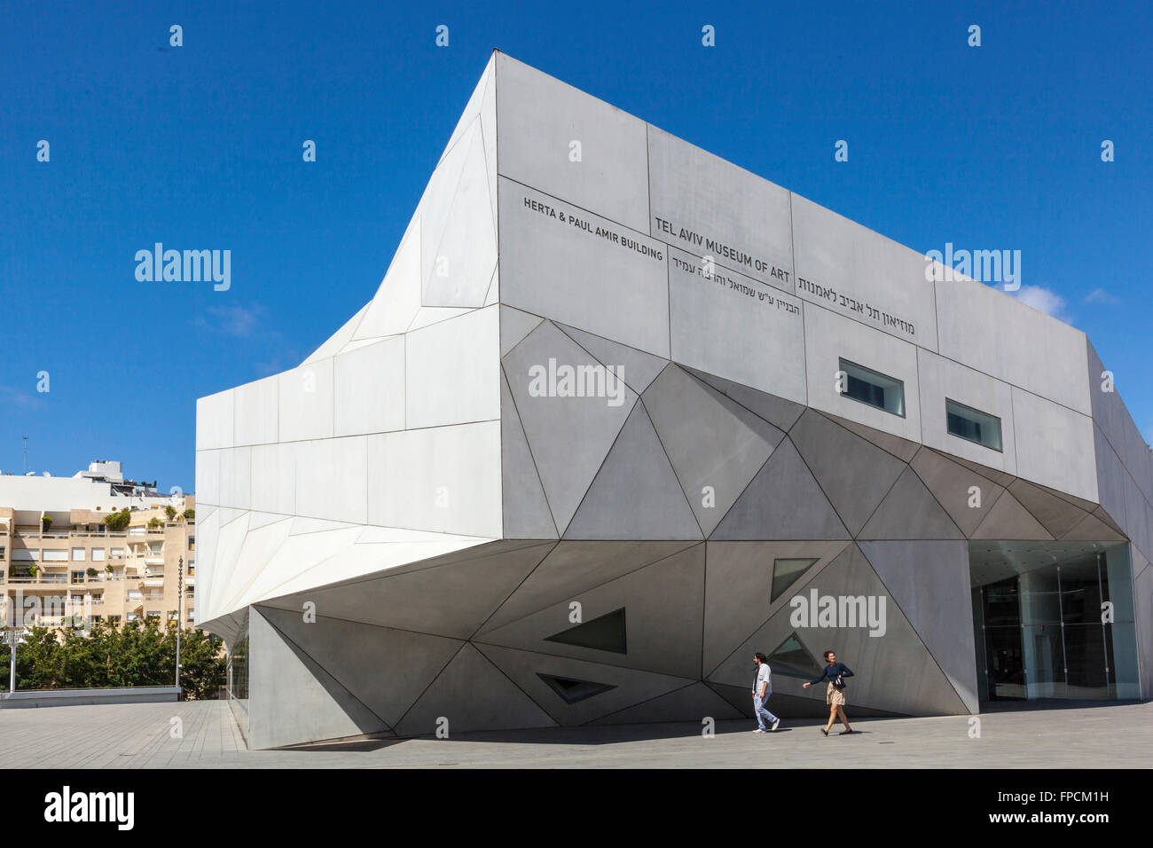 A view of the Tel Aviv Museum of Art from the outside. - Stock Image