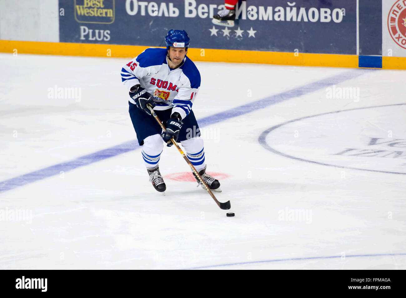 MOSCOW - JANUARY 29, 2016: Liro Jarvi (15) dribble on hockey game Finland vs Russia on League of World legends of - Stock Image