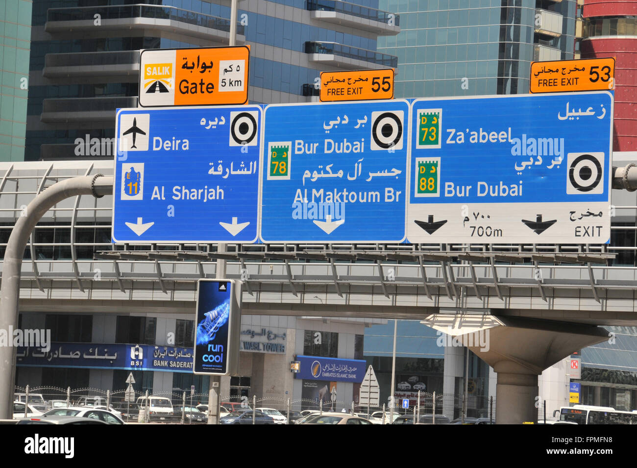 Road Signs For Sale >> road signs Dubai UAE Stock Photo - Alamy