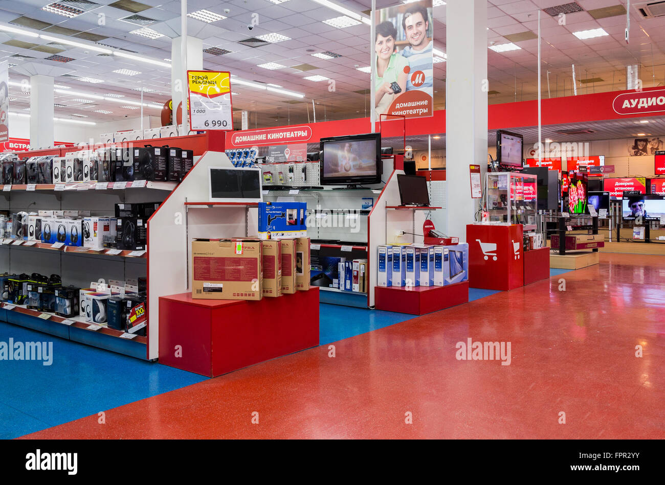 Interior of the electronics shop M-Video. Is the largest Russian consumer electronic retail chain Stock Photo