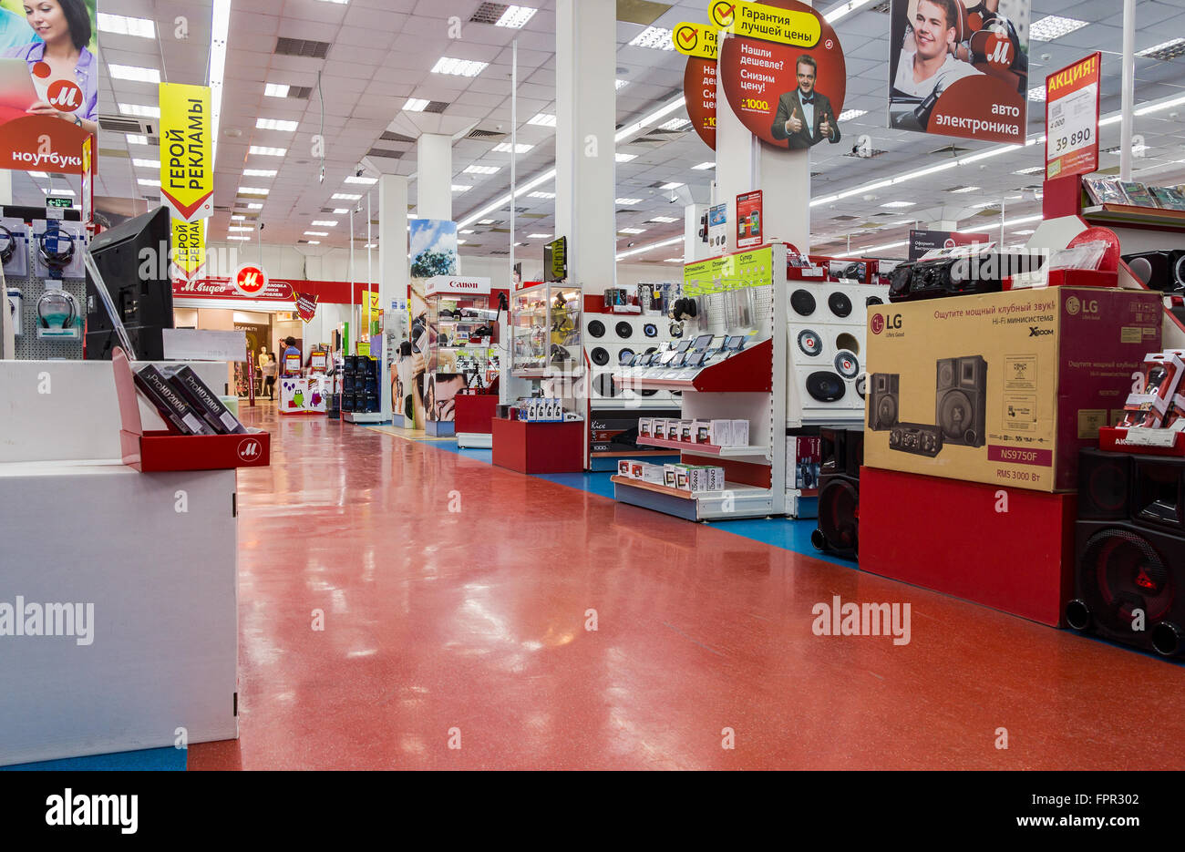 Interior of the electronics shop M-Video. Is the largest Russian consumer electronic retail chain - Stock Image